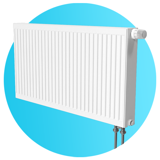 gas fast radiator central heating
